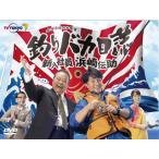 DVD)釣りバカ日誌 新入社員 浜崎伝助 DVD-BOX〈6枚組〉 (DB-871)