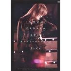 DVD)華原朋美/TOMOMI KAHARA 20th Anniversary Live〈初回生産限定盤 (UPBH-9531)