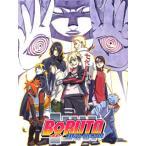 Blu-ray)BORUTO-NARUTO THE MOVIE-('15劇場版BORUTO製作委員会)〈完全生産 (ANZX-11571)