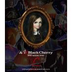 Blu-ray)Acid Black Cherry/2015 arena tour L-エル- (AVXD-32251)