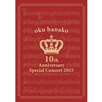 10th Anniversary Special(DVD・音楽)