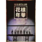 DVD)防彈少年團/2015 BTS LIVE<花様年華 on stage>〜Japan Edition〜at  (PCBP-52416)