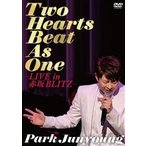 DVD)パク・ジュニョン/Two Hearts Beat As One〜LIVE in 赤坂BLITZ〜 (KIBM-560)