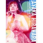 DVD)平原綾香/CONCERT TOUR 2015〜Prayer〜 at Bunkamura ORCH (UPBH-29058)