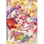 魔法つかいプリキュア  vol.2  DVD