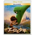 ショッピングBlu-ray Blu-ray)アーロと少年 MovieNEX('15米)〈2枚組〉(Blu-ray+DVD) (VWAS-6296)