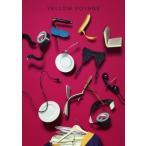 """DVD)星野源/Live Tour""""YELLOW VOYAGE""""〈2枚組〉(通常盤) (VIBL-813)"""