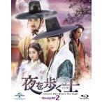 Blu-ray)夜を歩く士(ソンビ) Blu-ray SET2〈初回版1500セット数量限定・5枚組〉(初回出荷 (GNXF-2074)