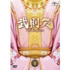 DVD)武則天-The Empress- DVD-SET1〈6枚組〉 (GNBF-3571)
