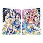 Blu-ray)ラブライブ!サンシャイン!! 7〈特装限定版〉(初回出荷限定) (BCXA-1176)