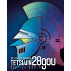 Blu-ray)太陽の使者 鉄人28号 Blu-ray BOX 1〈初回仕様版・4枚組〉(初回出荷限定) (1000546194)