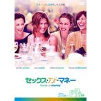 DVD)セックス・アンド・マネー('06米) (HPBS-40818)