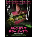 DVD)アタック・オブ・ザ・キラー・ドーナツ('16米) (VIBF-6136)