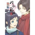 Blu-ray)刀剣乱舞-花丸- 其の一 (TBR-26301D)