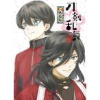 Blu-ray)刀剣乱舞-花丸- 其の二 (TBR-26302D)