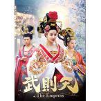 DVD)武則天-The Empress- DVD-SET4〈6枚組〉 (GNBF-3574)