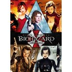 DVD)バイオハザードI-V DVDスーパーバリューパック『バイオハザード:ザ・ファイナル』公開記念スペ (BPDH-1131)