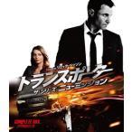 Blu-ray)トランスポーター ザ・シリーズ ニューミッション コンプリート・ボックス〈2枚組〉 (1000634551)