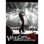"DVD)吉川晃司/KIKKAWA KOJI Live 2016""WILD LIPS""TOUR at 東京 (WPZL-90128)"