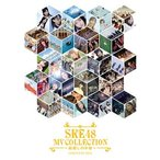 Blu-ray)SKE48/SKE48 MV COLLECTION〜箱推しの中身〜 COMPLETE BOX〈初 (AVXD-92440)