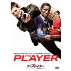 DVD)ザ・プレイヤー 究極のゲーム コンプリートBOX〈初回生産限定・4枚組〉(初回出荷限定) (BPDH-1139)