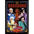 DVD)アルスマグナ/アルスマグナ LIVE TOUR 2016 炎夏祭 SAMBA CARNAVAL (UPBH-1420)