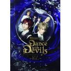 DVD)ミュージカル Dance with Devils〜D.C.〜〈2枚組〉 (EYBA-11292)