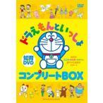 DVD)ドラえもんといっしょ コンプリートBOX〈6枚組〉 (PCBE-63426)