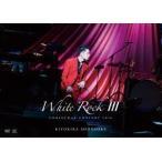 DVD)清木場俊介/CHRISTMAS CONCERT 2016「WHITE ROCK III」〈2枚組〉 (VIBL-839)