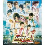 Blu-ray)舞台 弱虫ペダル 新インターハイ篇〜スタートライン〜〈2枚組〉 (TBR-27185D)