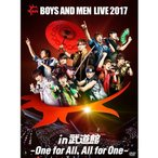 BOYS AND MEN LIVE 2017 in 武道館 〜One for All, All for One〜 [DVD]
