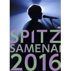 "DVD)スピッツ/SPITZ JAMBOREE TOUR 2016""醒 め な い""〈初回限定盤〉(初回 (UPBH-9540)"