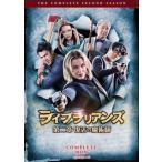 DVD)ライブラリアンズ 第二章 復活の魔術師 コンプリート・ボックス〈5枚組〉 (1000645001)