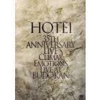 DVD)布袋寅泰/HOTEI 35th ANNIVERSARY LIVE Climax Emotions〜Liv (TYBT-10047)