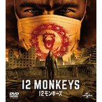 DVD)12モンキーズ バリューパック〈4枚組〉 (GNBF-3766)