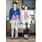 DVD)恋妻家宮本('17『恋妻家宮本』製作委員会)〈2枚組〉 (TDV-27210D)