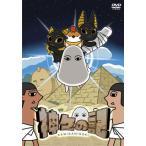 DVD)神々の記 (BIBA-3189)