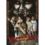 DVD)ヴァンパイア ナイト('17キングレコード/キャンター) (KIBF-1534)