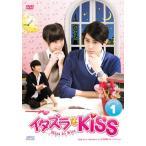 DVD)イタズラなKiss〜Miss In Kiss DVD-BOX1〈3枚組〉 (OPSD-B640)