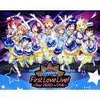 ショッピングBlu-ray Blu-ray)ラブライブ!サンシャイン!! Aqours First LoveLive!〜Step!ZERO  (LABX-8220)