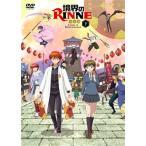 DVD)境界のRINNE 第3シーズン DVD-BOX 下巻〈2枚組〉 (PCBP-62089)