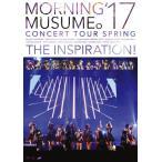 DVD)モーニング娘。'17/コンサートツアー春〜THE INSPIRATION!〜 (EPBE-5555)