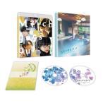 DVD)3月のライオン[後編] 豪華版('17アスミック...