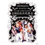 DVD)アルスマグナ/ARSMAGNA Special Live 私立九瓏ノ主学園 平成28年度 全国生 (UPBH-1437)