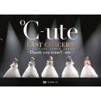 DVD)℃-ute/ラストコンサート in さいたまスーパーアリーナ〜Thank you team℃-ute〜〈 (EPBE-5561)