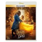 ショッピングBlu-ray Blu-ray)(初回仕様)美女と野獣 MovieNEX('17米)〈2枚組〉(Blu-ray+DVD) (VWAS-6516)