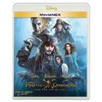 Blu-ray)パイレーツ・オブ・カリビアン/最後の海賊 MovieNEX('17米)〈2枚組〉(Blu-ray+DVD (VWAS-6536) (初回仕様)