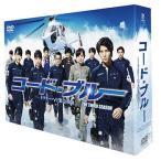 DVD)コード・ブルー ドクターヘリ緊急救命 THE THIRD SEASON DVD-BOX〈6枚組〉 (PCBC-61763)