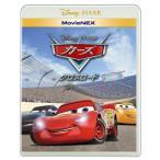Blu-ray)(初回仕様)カーズ クロスロード MovieNEX('17米)〈3枚組〉(Blu-ray+DVD) (VWAS-6549)
