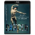 Blu-ray)ダンサー,セルゲイ・ポルーニン 世界一優雅な